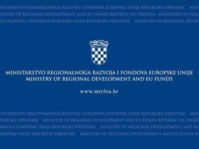 """Otvorene web konzultacije o Operativnom programu """"Konkurentnost i kohezija"""""""